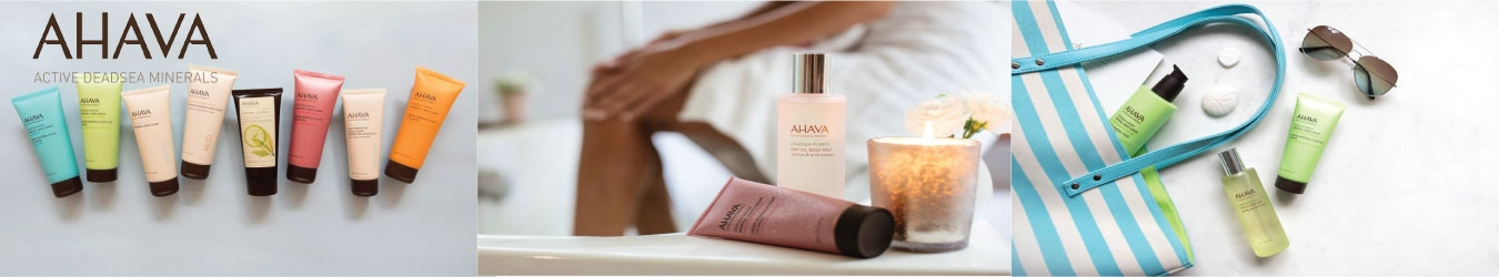 AHAVA UK Coupons