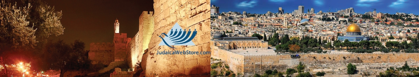 Judaica Web Store Coupons