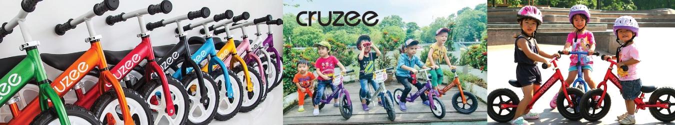 Cruzee Coupons