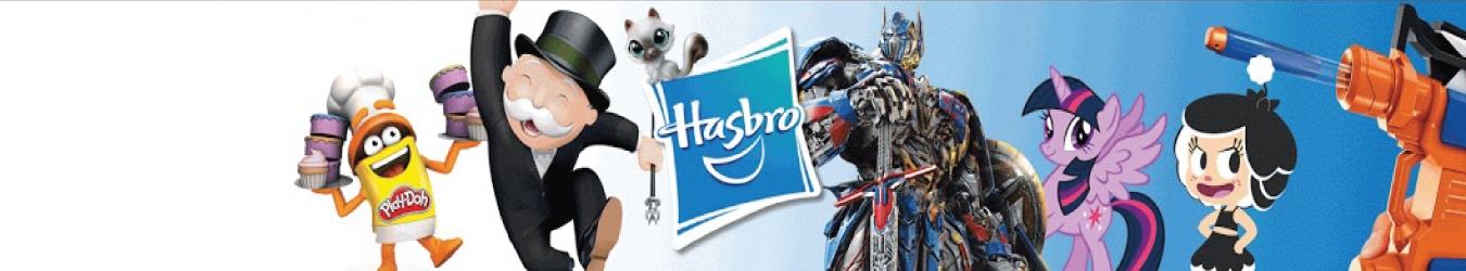 Hasbro Coupons