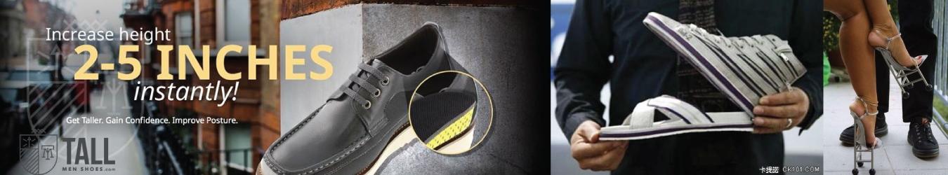 TallMenShoes Coupons
