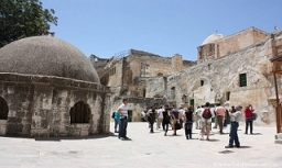 Bein Harim Tourism Services Coupons